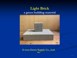 Light Brick